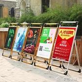 展示架廣告牌展示牌展架立式落地式kt板海報架宣傳展示架立牌展板支架子 多色小屋YXS