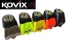 KOVIX KN1 螢光綠色 公司貨 送原廠收納袋+提醒繩 德國鎖心 碟煞鎖