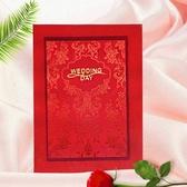 結婚誓言書個性婚禮