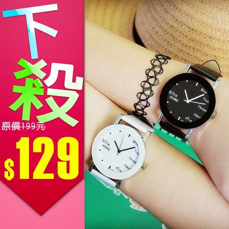 韓國時尚英文數字手錶 情侶對錶(共5款)