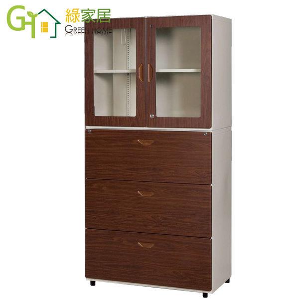 【綠家居】雅達克3尺二門三抽書櫃/收納櫃(二色可選)