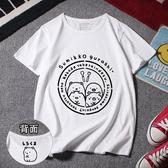 角落生物 周邊 動漫T恤 短袖 衣服 二次元 墻角生物 sumikko 萌