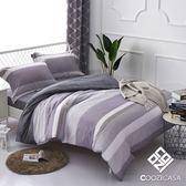 特大四件式吸濕排汗天絲兩用被床包組-COOZICASA都市密碼