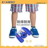 相機 兒童數碼照相機高清攝像機卡通迷你早教益智趣味玩具 小宅妮時尚