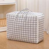 裝棉被子的收納袋子防潮超大搬家袋衣服物打包袋手提大容量行李袋