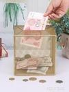 打不開的存錢罐成人創意個性儲蓄紙幣防摔大號365天計劃表儲錢罐 夏季狂歡