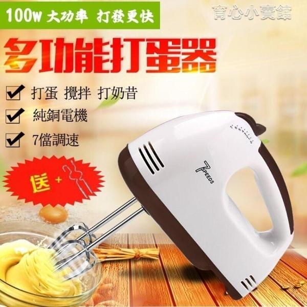 打蛋器 家用攪拌機 電動打蛋機 迷妳料理機 烘焙手持打蛋器 110V台灣用電【現貨/免運】