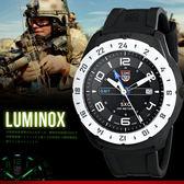 LUMINOX 雷明時 GMT 48mm/美軍指定碳纖錶/軍錶/5027 現貨+排單 免運!