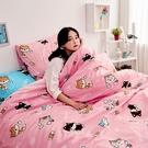 床包 / 單人【逗柴貓粉】含一件枕套,磨...