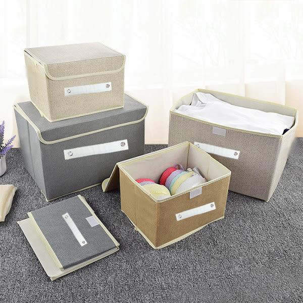 韓系仿麻布收納箱(小)    內衣儲物箱化妝收納盒 玩具整理箱 【BNA006】-收納女王