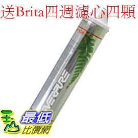 (台灣公司貨) Pentair Everpure 愛惠普 濾芯/濾心 H-104/H104 +送Brita 濾水壺+濾心 X 3顆[