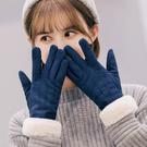 手套女冬可愛觸屏韓版卡通學生麂皮絨保暖加絨加厚手套冬天女騎車 店慶降價