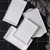 陶瓷家用白色長方形歐式托盤水杯子茶盤創意陶瓷餐具盤水果蛋糕盤   初見居家