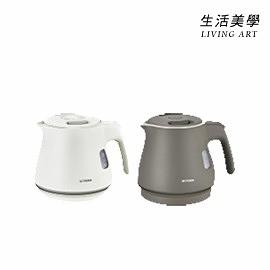 虎牌 TIGER【PCM-A060】熱水瓶  0.6公升 蒸氣減量設計 省電沸騰 二重構造 防止空燒