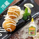 桂冠法式沙拉200g【愛買冷藏】