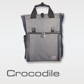 Crocodile X-lite系列多功能後背包   0104-07902