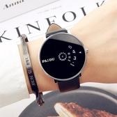 韓版簡約個性創意概念時尚潮流ulzzang男女學生防水休閒大氣手錶  9號潮人館