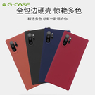 G-CASE新款三星note10手機殼s10plus超薄磨砂硬殼note9後殼保護套