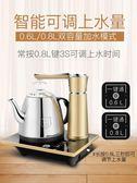 容聲全自動上水壺電熱水壺家用自吸式燒水壺泡茶壺茶具抽水電茶爐NMS 小明同學