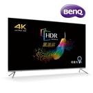 BENQ S55-700 55吋4K 雙規HDR 護眼廣色域智慧連網大型液晶電視