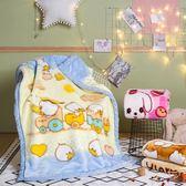 冬季嬰兒加厚小毛毯拉舍爾兒童蓋毯幼兒