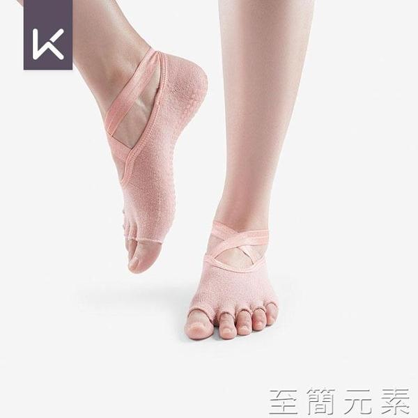 Keep旗艦店氣質芭蕾瑜伽襪子防滑衛生半趾純棉透氣硅膠女五指薄款 至簡元素
