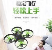遙控飛機-迷你無人機小飛機防撞小型男孩充電遙控飛機小學生直升機玩具