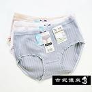 吉妮儂來 舒適中低腰竹炭底棉褲12件組(隨機取色) 830