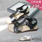 涼鞋 工字型魔鬼氈涼鞋 MA女鞋 T70...