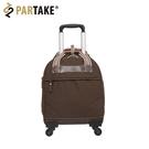 【PARTAKE】D7-拉桿旅行袋-咖啡 PT19-D7-91CF