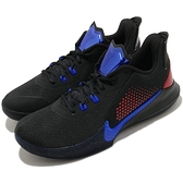 Nike Mamba Fury EP KOBE 男款紅黑藍配色XDR外底籃球鞋-NO.CK2088004