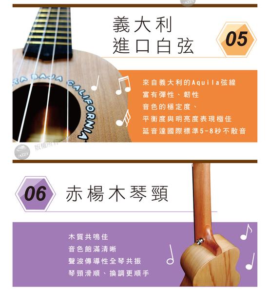 【奇歌】台灣JAZZY,獨家赤楊木23吋,高CP!烏克麗麗,送厚棉琴袋+液晶調音器+全配