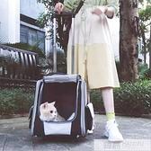 大號貓包夏天透氣雙肩大容量兩只便攜帶背包貓咪外出包寵物拉桿箱  夏季新品 YTL