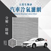 無味熊|本田 - Civic 六代、CRV 一代