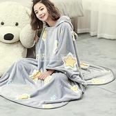 秋冬季加厚珊瑚法蘭絨毛毯懶人毯披肩辦公室午睡毯斗篷披風空調毯 NMS設計師生活百貨