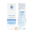 QV face 舒敏燕麥醯胺超涵水保濕精華乳 25g : ego rescue gel