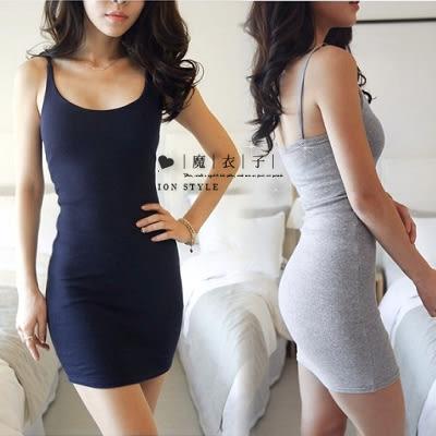 【QV0821】魔衣子-性感修身包臀細肩帶連身裙