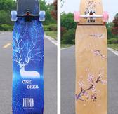 長板滑板 WITESS滑板長板成人初學者刷街dancing舞板男孩女生雙翹抖音韓國 igo 玩趣3C