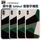 犀牛盾 Solidsuit 客製化手機殼 iPhone 11 Pro ixs max ixr ixs ix i8 i7 防摔殼 M90迷彩
