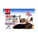 寵物家族-LP遠紅外線防咬小動物犬貓保溫小電毯電熱毯-(小) USB版