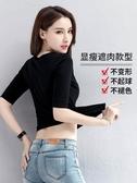 黑色中袖t恤女顯瘦修身五分袖內搭半袖七分袖打底衫上衣女韓版 黛尼時尚精品