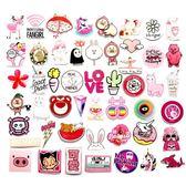 ☛【全館88折+免運費】ins粉紅行李箱筆記本貼紙女小清新可愛滑板涂鴉裝飾杯子貼紙