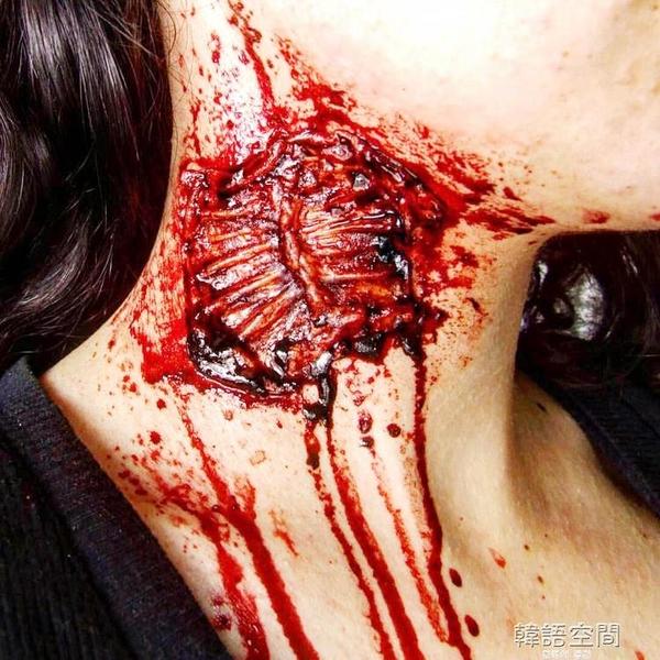 萬圣節紋身貼惡搞仿真刀疤血漿舞會酒吧動漫劃傷傷口貼紙化妝派對