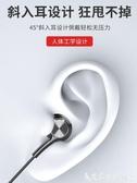 運動無線藍芽耳機雙耳5.0入耳頭戴式頸掛脖式跑步游戲安卓蘋果通用小型適用oppo華為iph 艾家
