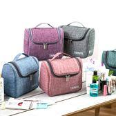 刷色可懸掛洗漱包 大容量 韓國 化妝包 收納包 旅行 收納袋  便攜分裝 盥洗包 ✭慢思行✭【Z179】