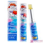 DHC 純橄欖護唇膏-迪士尼公主系列 春季限定版(1.5G)X2-小美人魚【美麗購】