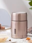 保溫飯盒 EDISH燜燒壺燜燒杯不銹鋼真空保溫桶湯桶悶燒罐燜粥便當飯盒
