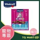 Vitakraft 貓快餐 鮭魚 3入/卡 / 即期品出清【TQ MART】