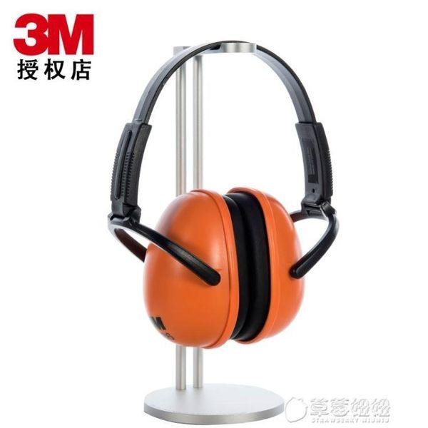 3M隔音耳罩睡眠睡覺學習靜音耳機專業射擊消音防干擾降噪工業噪音  草莓妞妞
