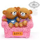 【雅典娜家飾】粉紅玫瑰沙發情侶熊存錢筒擺...